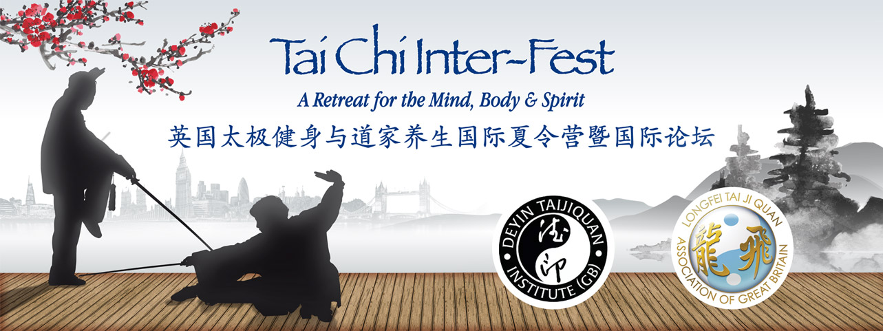 Tai Chi Interfest 2018